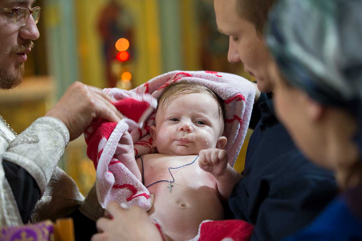 Imagem batismo